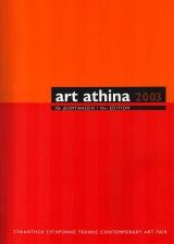 artathina03