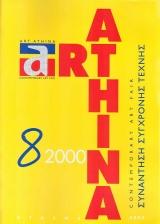 artathina00