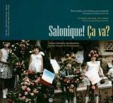 salonique06-cov